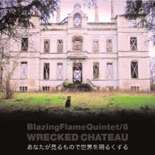 Blazing Flame Wrecked Chateau